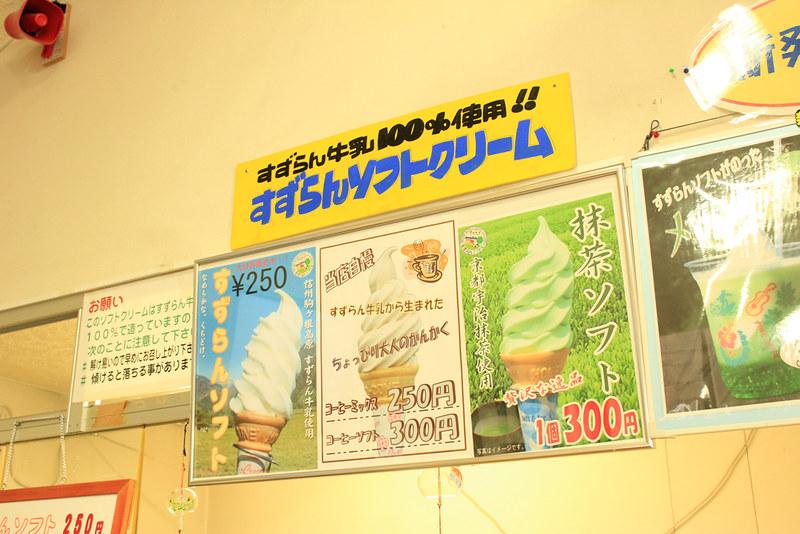 木曽駒ヶ岳_121