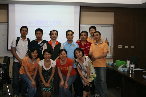 IMG_0516 | by shiang2012