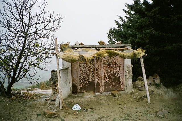 Plage Oued Alian