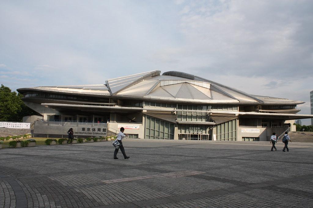 Tokyo Metropolitan Gymnasium