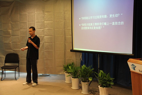 TEDxPeoplesquare 花絮 (225) | by Lawrence Wang 王治钧