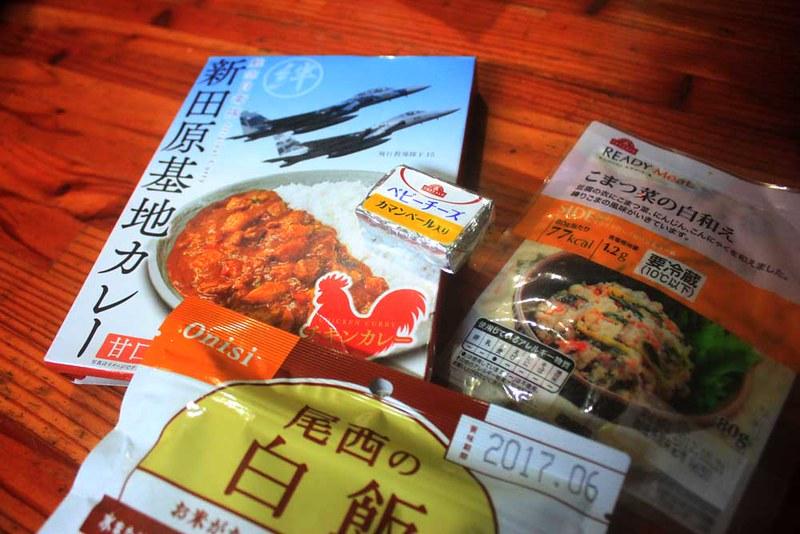五竜岳_37