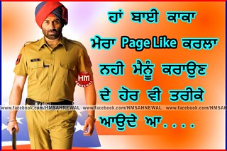 Sunny Deol Punjabi Funny Facebook Page Pictures Photos Fot… | Flickr