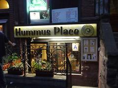 土, 2012-09-22 19:02 - Hummus Place