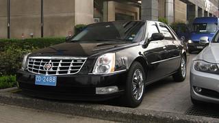 Cadillac DTS 2008 - Santiago, Chile | by RiveraNotario