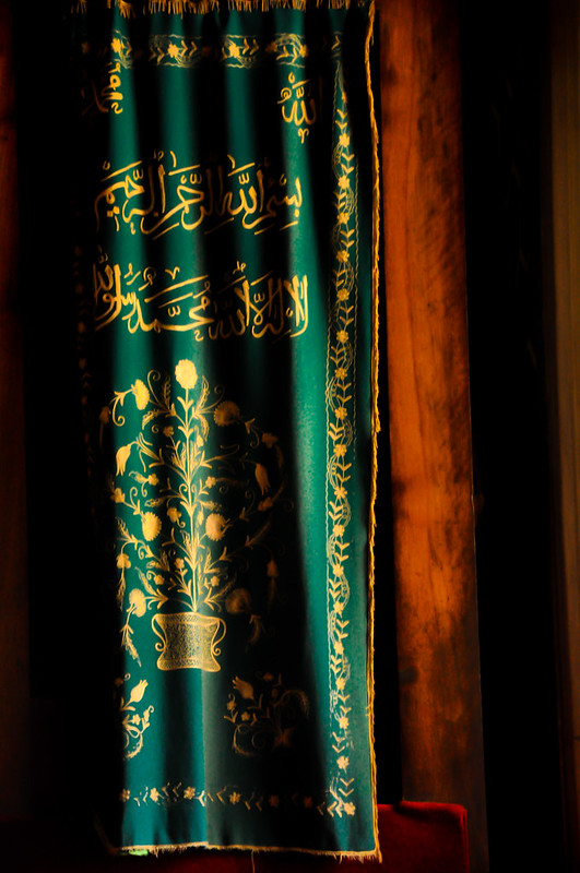 Arabic curtains