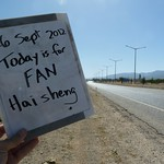 Today is for Fan Haisheng