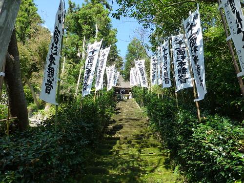2012/10/08 (月) - 13:01 - 杉本寺 - 苔の石段