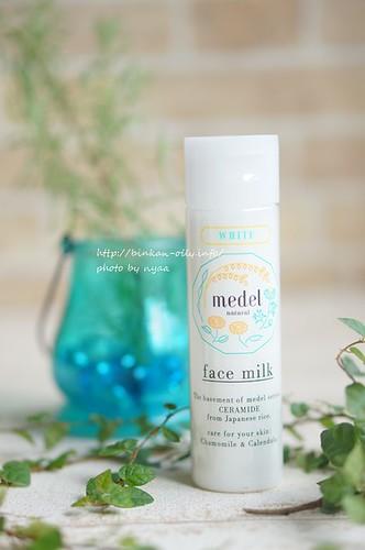 medel-milk3 | by nyaacom