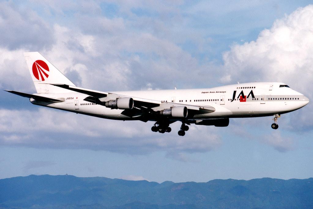 Japan Asia Airways | Boeing 747-200 | JA8154 | Osaka Kansai