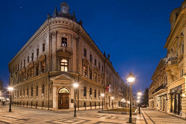 Народна банка Србије