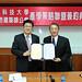 20120907_與高雄市建築師公會產學策略聯盟簽約典禮