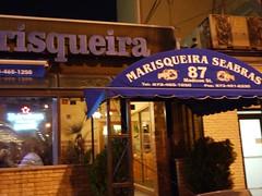 土, 2012-10-06 20:48 - Marisqueira Seabras