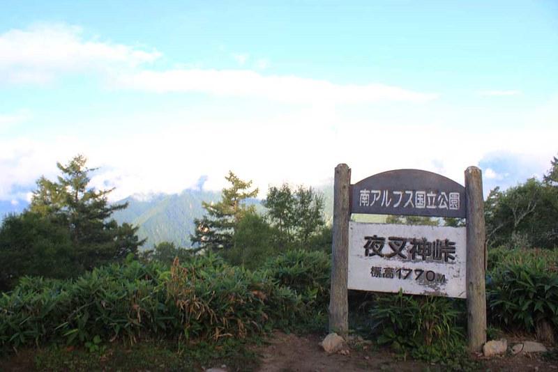鳳凰三山_14
