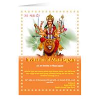 Mata Jagaran Invitation Mata Jagaran Invitation Create Pri