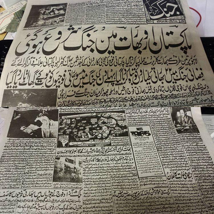 India Pakistan War 1965 Pakistani Victory | Indo Pak War 196