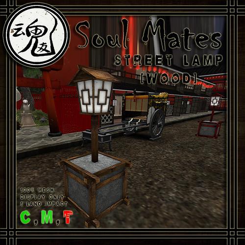 [Soul Mates] Street Lamp [Wood] Ad