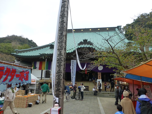 2012/10/14 (日) - 14:20 - 光明寺のお十夜