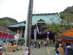 Sun, 14/10/2012 - 14:20 - 光明寺のお十夜