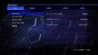 バイオハザード6 - RECORDS | by まゆぽん