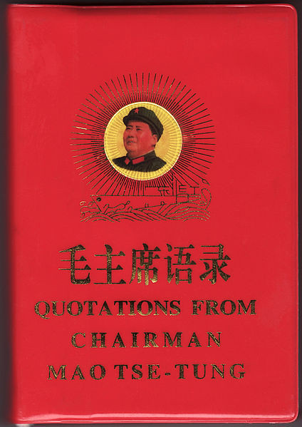quotations of chairman mao - second of the top 10 best-selling books of all time