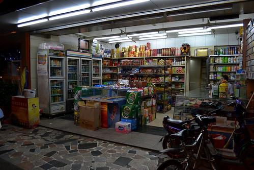 Chinese corner store   by logatfer