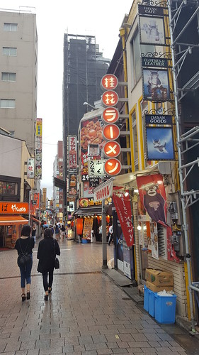 Discover Tokyo, eating and drinking in Golden Gai area. | by damselinlondon