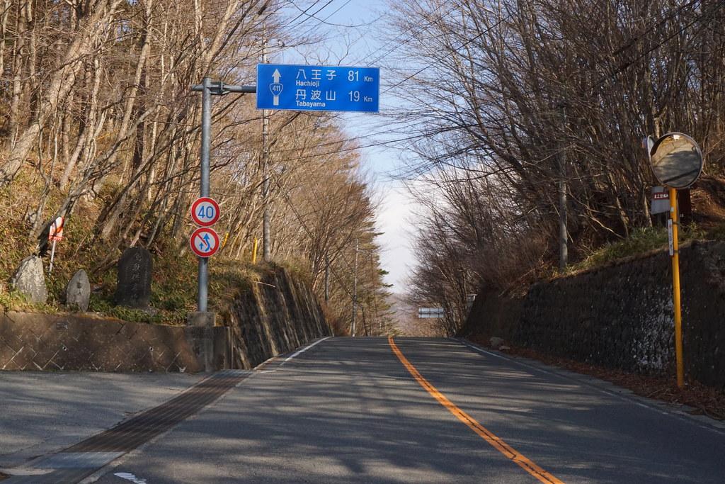 柳沢峠丹波山方向