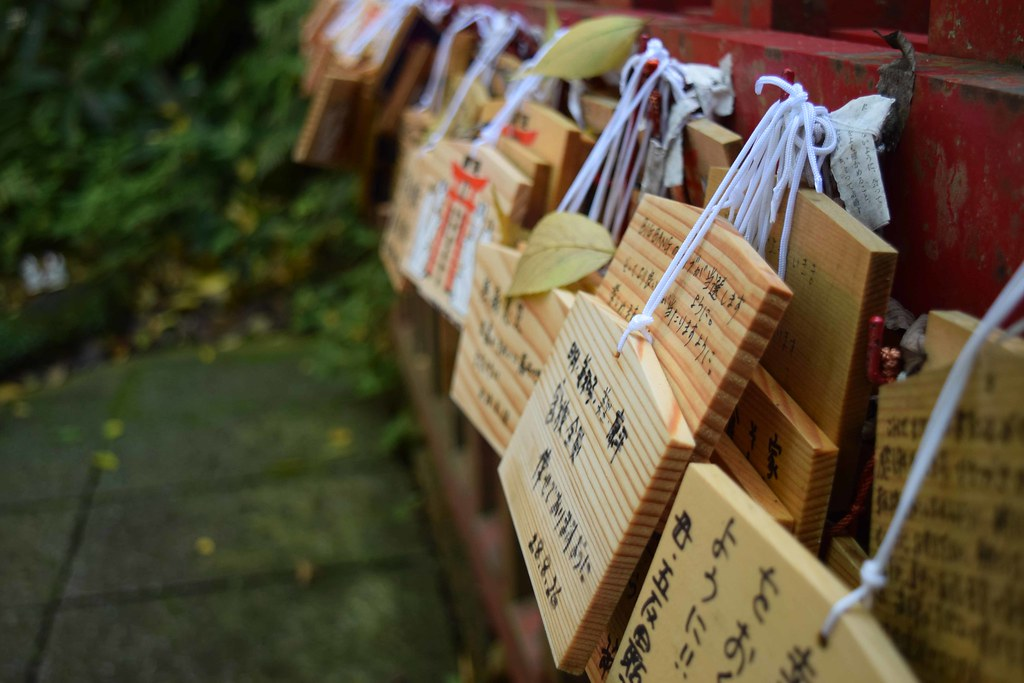 Prayer tablets at  Sasuke Inari Shrine