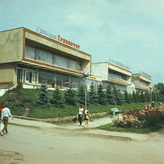 Center of the district center Rascani (80-ies).