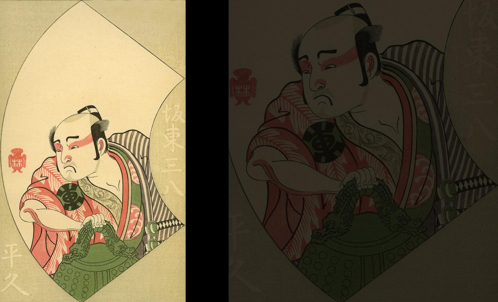 091ikko_Tanaka_entorno