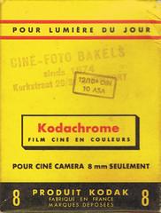 plaatje-voor-hoesje-goz-dvd-0068-new