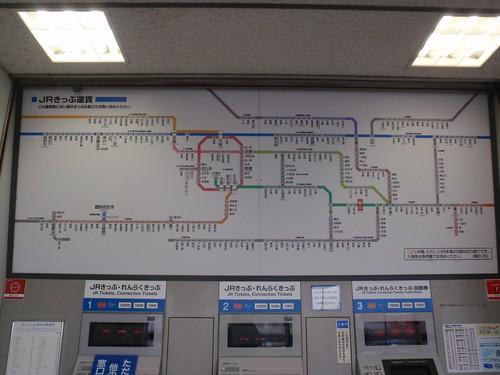 Koriyama Station | by Kzaral