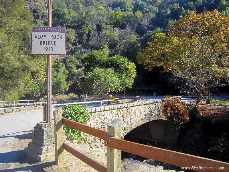 San Jose_Alum Rock Park (10)