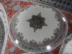 H70 Plovdiv mosque