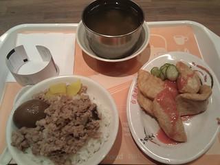 台北誠品信義店美食廣場 | by sammyfung