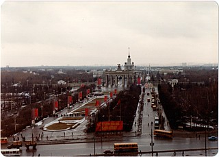 Moscow Feb-Mar 1981