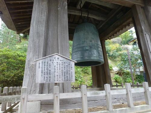 2012/11/11 (日) - 12:50 - 鐘楼 ー 建長寺