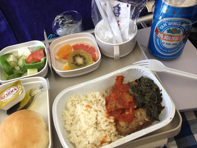 Air China ATH-MUC meal