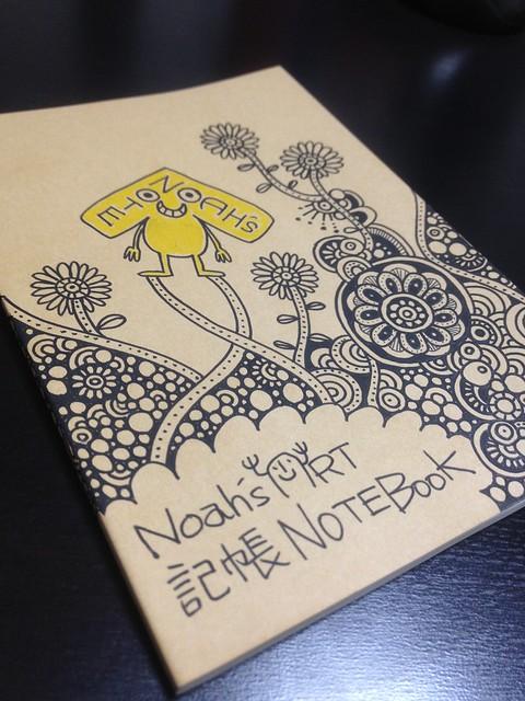 doodled notebook