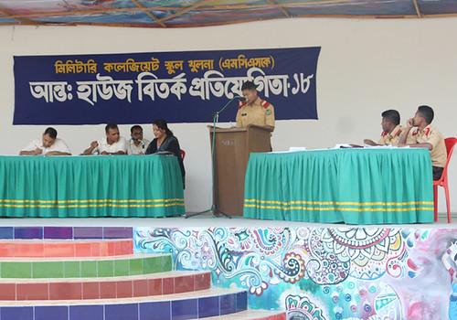 Anto House Bangla Bitorko Protijogita | by mcskedu