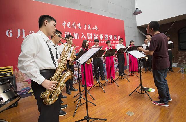 Wuqiang County, Hebei Province - Make Music China 2016