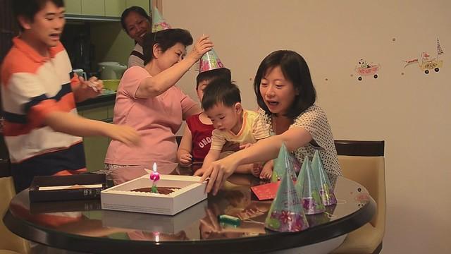 蔚 First Birthday