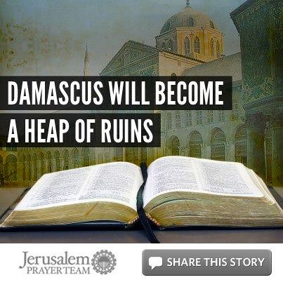 """Damascus Will Become a Heap of Ruins""  - Jerusalem Prayer Team Article"