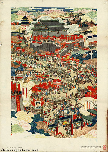 The liberation of Beiping | by chineseposters.net