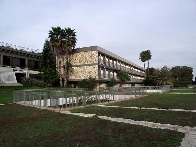 בית הבראה - נצרת