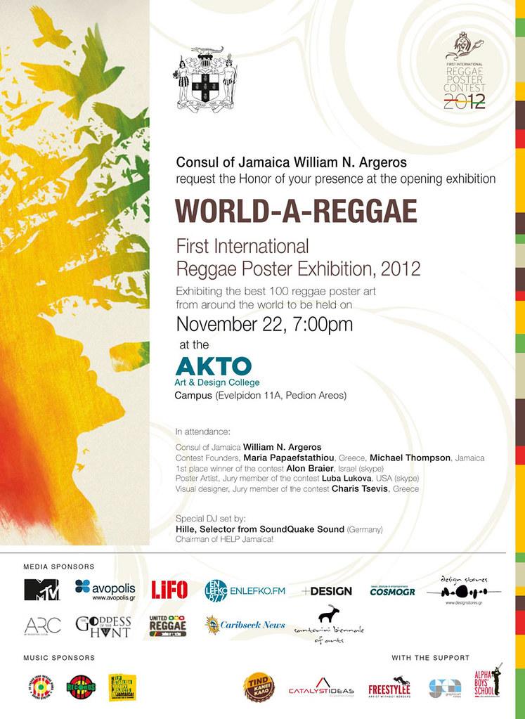 Invitation World A Reggae Exhibition We Request The Hono Flickr
