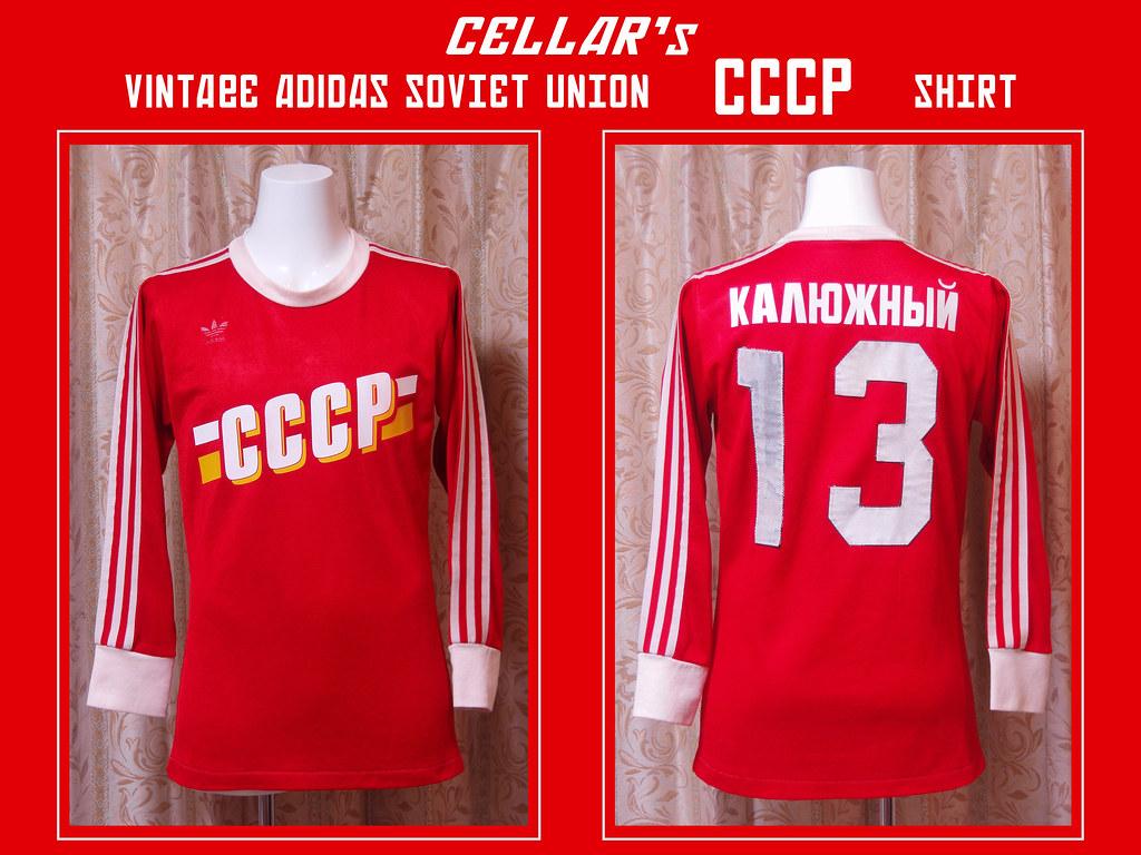 ADIDAS UDSSR CCCP Vintage Sowjet Union Russland