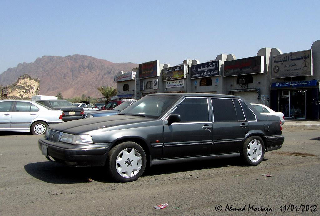 Volvo 960 (1990-1996)