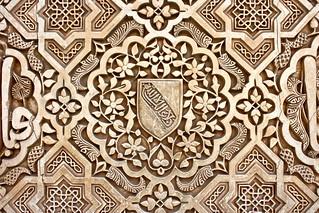 Nasrid Palaces / Palacios Nazaríes, La Alhambra | by Trevor.Huxham